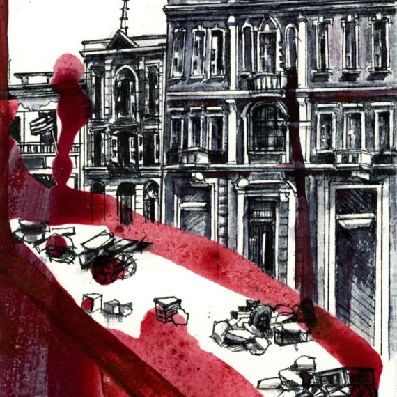 urban Α beautiful city 2012, mixed media on paper, ,21χ15cm.Ianos gallery-Private collection